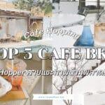 จุดเช็คอิน คาเฟ่ Cafe Hopping Top 5 คาเฟ่กรุงเทพ ห้ามพลาด
